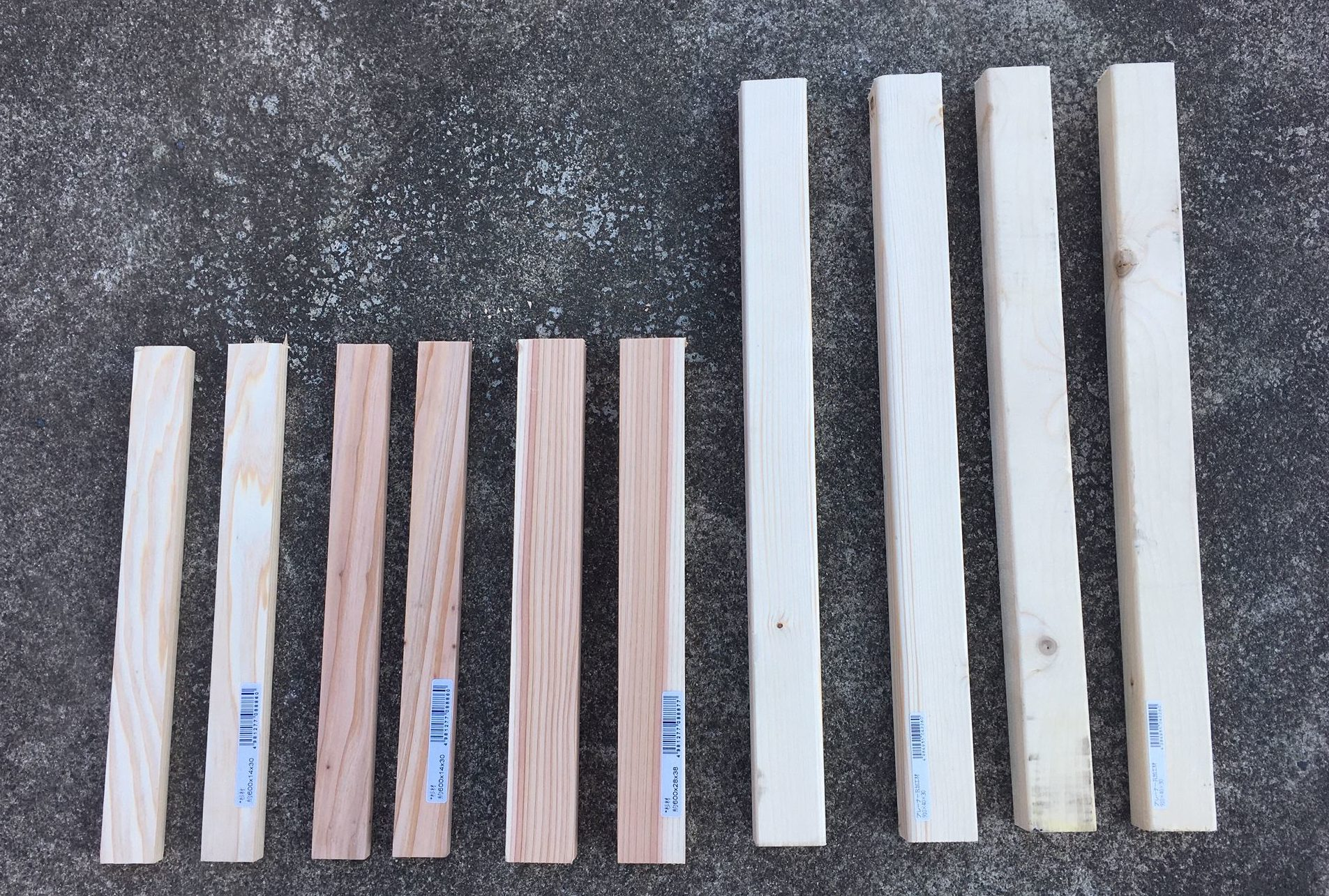半分になった材木